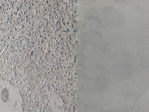 <b>水泥地面起砂修补料</b>