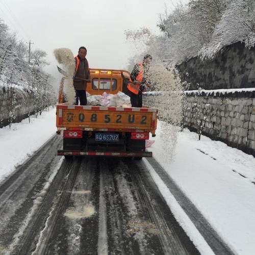 北京周边公路融雪剂除雪