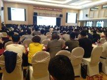 <b>第七届公路建设与养护新材料新技术研讨会</b>