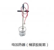 简易电加热器(热灌缝胶专用)