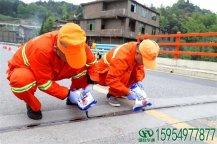 贵州三都县使用华通灌缝胶处理桥梁裂缝 并被当地媒体报道