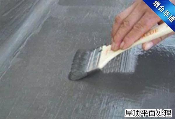 硅酮防水防腐涂料施工
