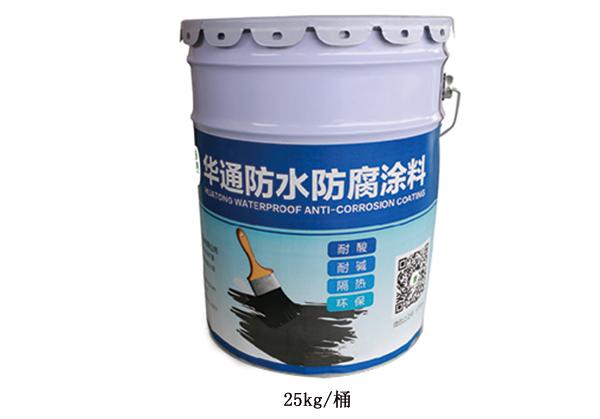 硅酮防水防腐涂料