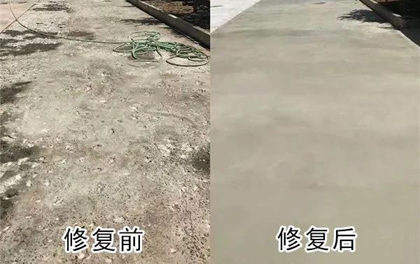 水泥bob官方下载链接修补料