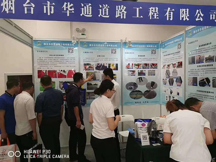 贵州省普通公路建养新技术研讨会