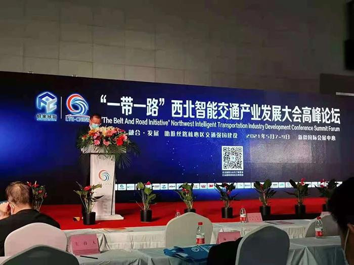 烟台华通集团参加新疆交通展会