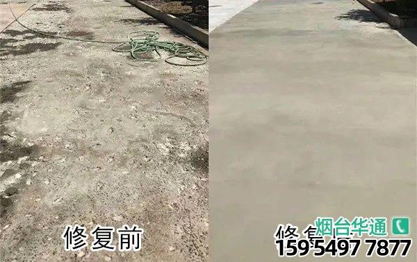 水泥薄层修复料,水泥起砂修补料,水泥麻面修补料