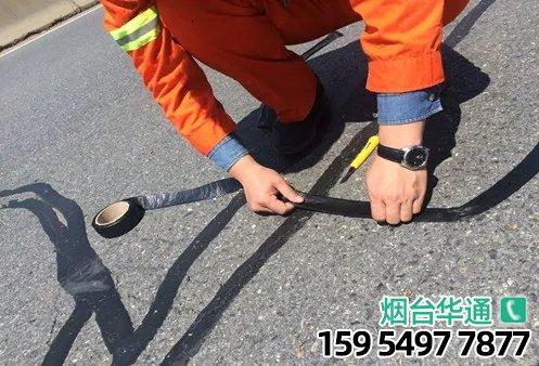 贴缝带,bob手机版下载贴缝带,面层贴缝带,自粘式贴缝带